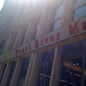 NY pearl river
