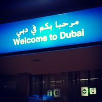 Welcome to dubai