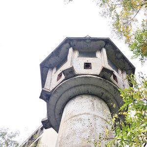 Berlin watch tower